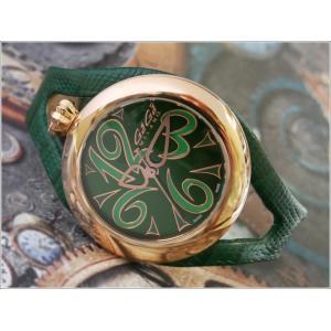 ガガミラノ GAGA MILANO 腕時計 6071.04 レザーベルト ippin
