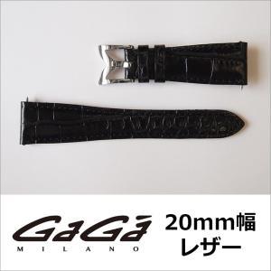 ガガミラノ 替ベルト レディース BK革 SS|ippin