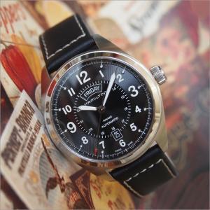 ハミルトン HAMILTON 腕時計 H70505733 カーキフィールド デイデイト レザーベルト メンズ 自動巻|ippin