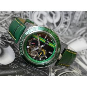 ハンティングワールド HUNTING WORLD 腕時計 HW993GR レザーベルト 機械式自動巻|ippin