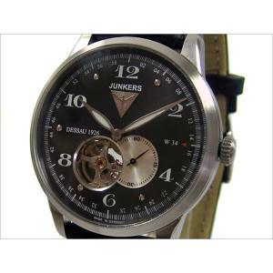 ユンカース JUNKERS 腕時計 DESSAU 1926 FLATLINE 6360-2AT 自動巻 ブラック|ippin