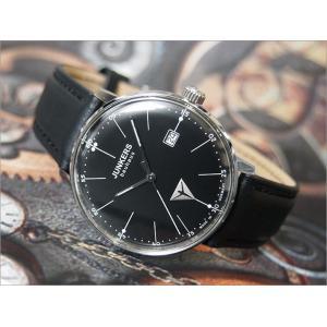 ユンカース JUNKERS 腕時計 BAUHAUS 6070-2QZ クォーツ ブラック|ippin