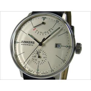 ユンカース JUNKERS 腕時計 BAUHAUS 6060-5AT オートマティック クリーム|ippin