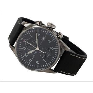 ユンカース JUNKERS 腕時計 COCKPIT JU52 6178-2QZ クォーツ ブラック|ippin