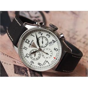 ユンカース JUNKERS 腕時計 SPITZBERGEN F13 6186-5QZ クォーツ 文字盤全面畜光|ippin