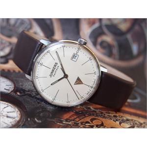 ユンカース JUNKERS 腕時計 BAUHAUS 6071-5QZ クォーツ クリーム|ippin