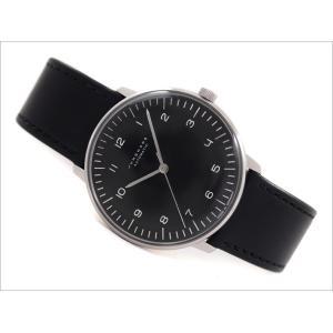 ユンハンス JUNGHANS 腕時計 027/3400.00 機械式自動巻 レザーベルト|ippin