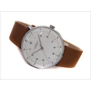 ユンハンス JUNGHANS 腕時計 027/3502.00 機械式自動巻 レザーベルト|ippin