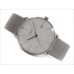 ユンハンス JUNGHANS 腕時計 027/4002.44 機械式自動巻 メッシュメタルベルト|ippin