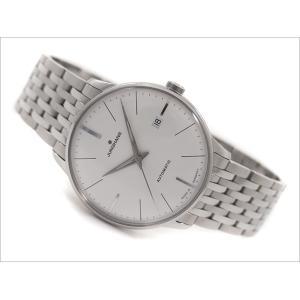 ユンハンス JUNGHANS 腕時計 027/4311.44 機械式自動巻 メタルベルト|ippin