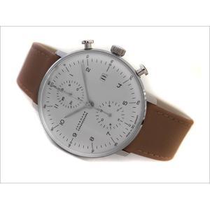 ユンハンス JUNGHANS 腕時計 027/4502.00 機械式自動巻 レザーベルト クロノスコープ|ippin