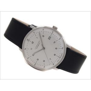 ユンハンス JUNGHANS 腕時計 027/4700.00 機械式自動巻 レザーベルト|ippin