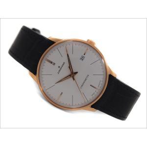 ユンハンス JUNGHANS 腕時計 027/7333.00 機械式自動巻 レザーベルト クロノメーター|ippin