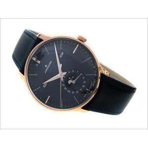 ユンハンス JUNGHANS 腕時計 027/7504.01 機械式自動巻 レザーベルト マイスターカレンダー|ippin