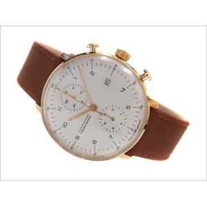 ユンハンス JUNGHANS 腕時計 027/7800.00 機械式自動巻 レザーベルト クロノスコープ|ippin