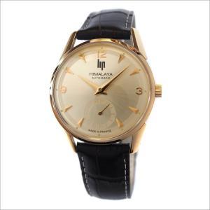 リップ LIP 腕時計 1872612 ヒマラヤ レザーベルト 機械式自動巻|ippin