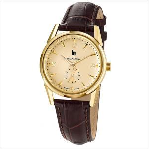 リップ LIP 腕時計 671040 ヒマラヤ レザーベルト クォーツ ippin