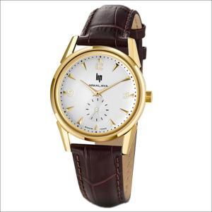 リップ LIP 腕時計 671042 ヒマラヤ レザーベルト クォーツ|ippin