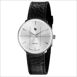 リップ LIP 腕時計 671061 パノラミック レザーベルト クォーツ|ippin