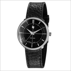 リップ LIP 腕時計 671063 パノラミック レザーベルト クォーツ|ippin