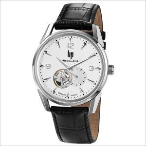 リップ LIP 腕時計 671251 ヒマラヤ レザーベルト 機械式自動巻|ippin