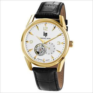 リップ LIP 腕時計 671252 ヒマラヤ レザーベルト 機械式自動巻|ippin