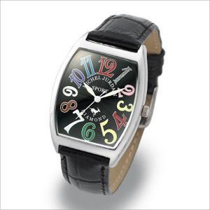 ミッシェル ジョルダン MICHEL JURDAIN 腕時計 SG-1000-7 メンズ レザーベルト|ippin