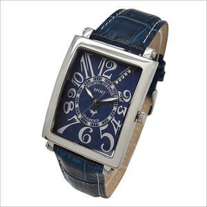 ミッシェル ジョルダン MICHEL JURDAIN 腕時計 SG-3000-8 メンズ レザーベルト|ippin
