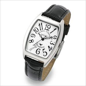 ミッシェル ジョルダン MICHEL JURDAIN 腕時計 SL-1000-11 レディース レザーベルト|ippin