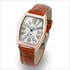 ミッシェル ジョルダン MICHEL JURDAIN 腕時計 SL-1100-3 レディース レザーベルト|ippin