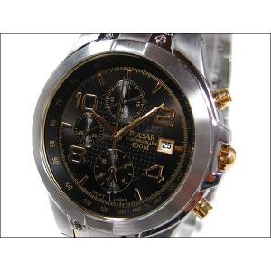パルサー PULSAR 腕時計 アラームクロノグラフ PF3667 ブラック メタルベルト|ippin
