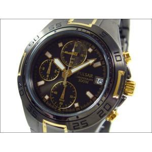 パルサー PULSAR 腕時計 クロノグラフ PL8002 ブラックイオンプレート メタルベルト|ippin
