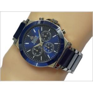 エルジン ELGIN 腕時計 クロノグラフ FK1417C-BL ブルー メタルベルト|ippin