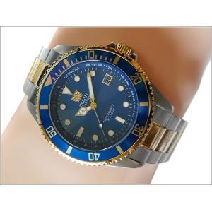 エルジン ELGIN 腕時計 ソーラー ダイバー FK1426TG-BL コンビ メタルベルト|ippin