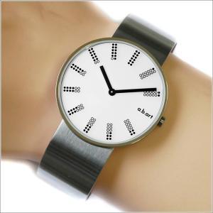 エービーアート a.b.art 腕時計 SERIES DL DL-401 ホワイト文字盤 39mm シルバー メタルベルト クォーツ ippin