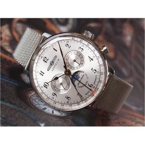 ツェッペリン ZEPPELIN 腕時計 7036M-1 ヒンデンブルク クォーツ 40mm メタルベルト|ippin
