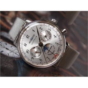 ツェッペリン ZEPPELIN 腕時計 7037M-1 ヒンデンブルク クォーツ 36MM メタルベルト|ippin