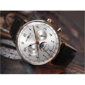 ツェッペリン ZEPPELIN 腕時計 7038-1 ヒンデンブルク クォーツ 40mm レザーベルト|ippin