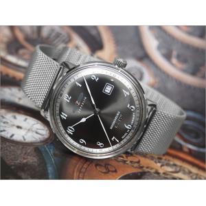 ツェッペリン ZEPPELIN 腕時計 7046M-2 ヒンデンブルク クォーツ 40MM メッシュメタルベルト|ippin