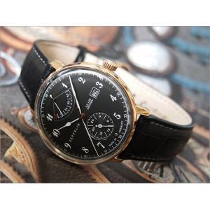 ツェッペリン ZEPPELIN 腕時計 7064-2 ヒンデンブルク 自動巻 40mm レザーベルト|ippin