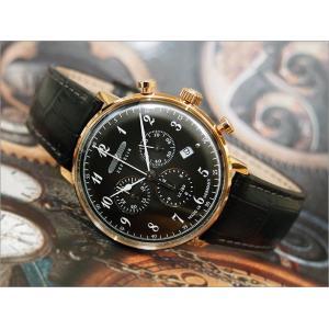 ツェッペリン ZEPPELIN 腕時計 7084-2 ヒンデンブルク クォーツ 40mm レザーベルト|ippin