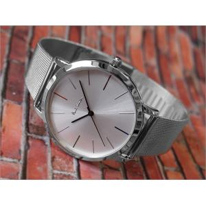 ポールスミス PAUL SMITH 腕時計 P10054 MA メンズ メッシュメタルベルト|ippin