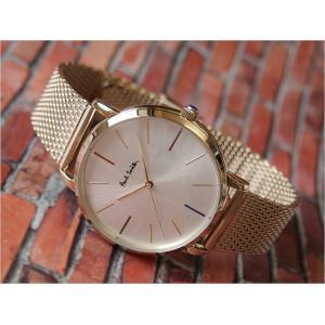 ポールスミス PAUL SMITH 腕時計 P10103 MA LITTLE レディース メッシュメタルベルト|ippin