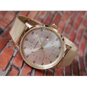 ポールスミス PAUL SMITH 腕時計 P10130 GAUGE NEW メンズ メッシュメタルベルト|ippin