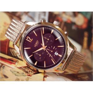 ヘンリーロンドン HENRY LONDON 腕時計 HL39-CM-0088 ハムステッド メンズ メッシュメタルベルト|ippin