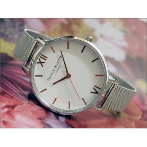 オリビアバートン OLIVIA BURTON 腕時計 OB16BD97 レディース メッシュメタルベルト|ippin