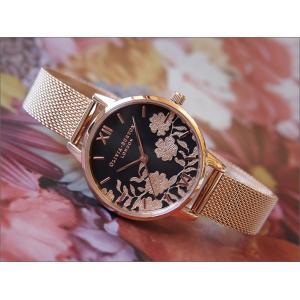 オリビアバートン OLIVIA BURTON 腕時計 OB16MV57 レディース メッシュメタルベルト|ippin