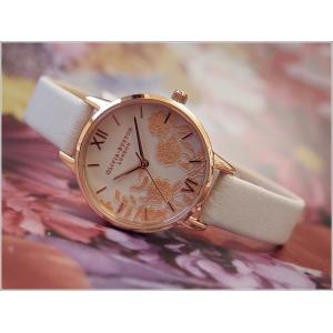 オリビアバートン OLIVIA BURTON 腕時計 OB16MV69 レディース レザーベルト|ippin