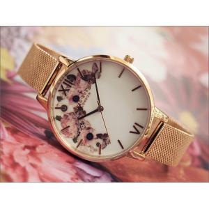 オリビアバートン OLIVIA BURTON 腕時計 OB16WG18 レディース メッシュメタルベルト ippin