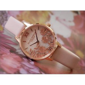 オリビアバートン OLIVIA BURTON 腕時計 OB16MV84 レディース レザーベルト|ippin